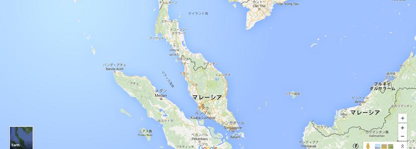 【マレーシア08】マレーシア(マレー半島)の旅 まとめ