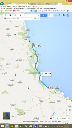 オーストラリア5