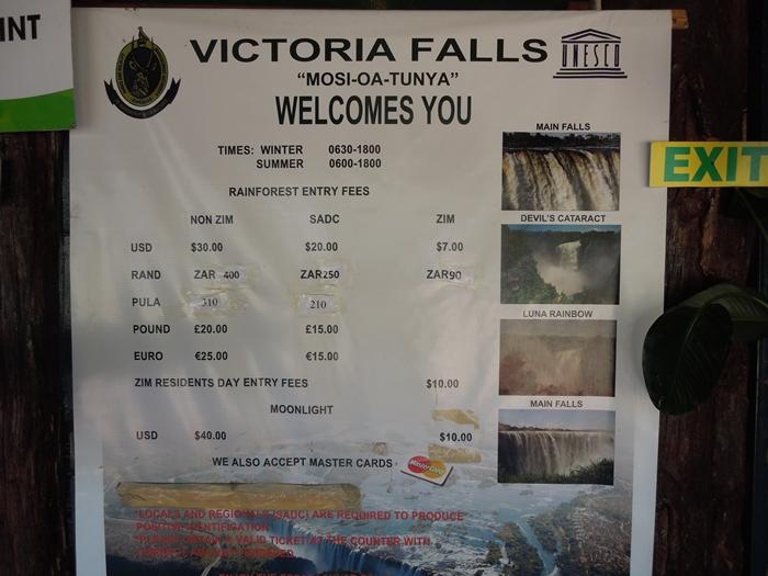 世界遺産ビクトリアの滝2回目!ジンバブエ編 (4)