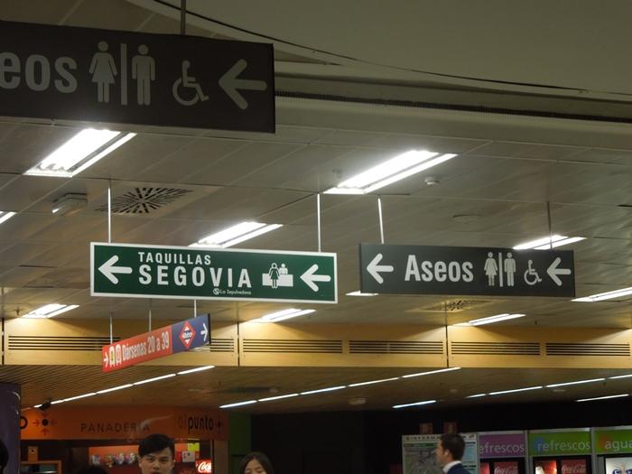 マドリードから日帰り旅行!世界遺産ローマ水道橋のあるセゴビアへ!