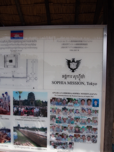 世界遺産アンコール遺跡群1 東南アジア屈指の遺跡アンコールワット (21)