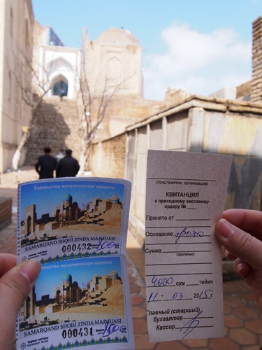 サマルカンド観光後編 でっかいモスクとたくさんのお墓、そして蘇ったサマルカンド・ペーパー (23)