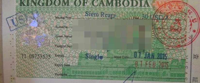 【カンボジア02】カンボジアビザ情報@シェムリアップ空港