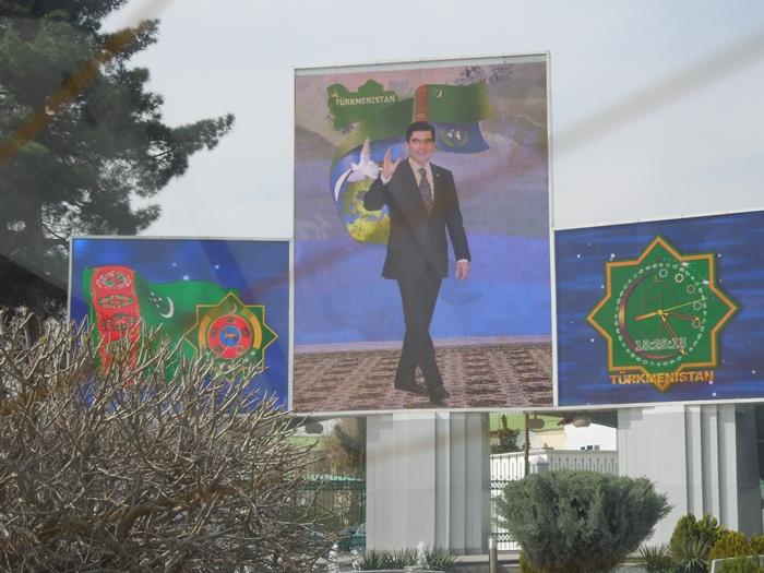 トルクメニスタン移動