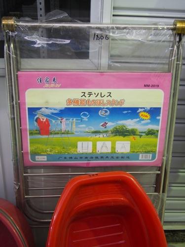 ゆるゆるビシュケク生活 町歩きと買い物 まさかの恋チュン!? (20)