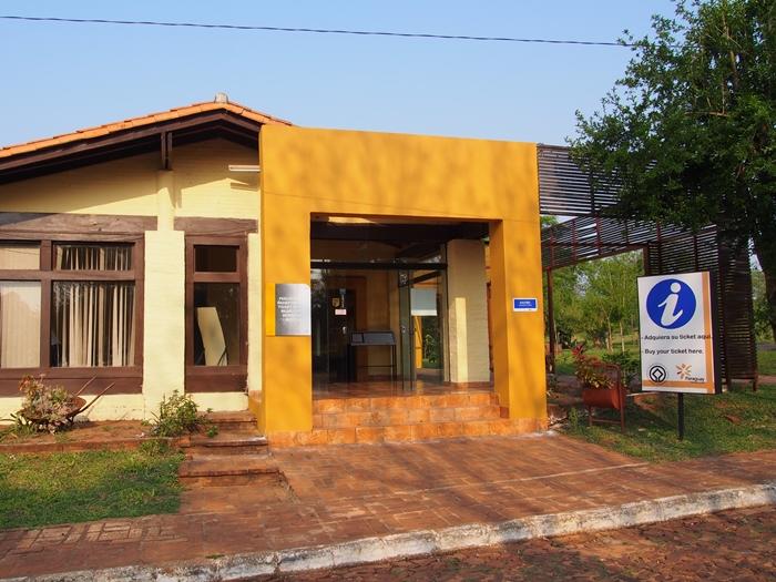 世界遺産を独り占め!パラグアイ唯一の世界遺産 トリニダー遺跡 (19)