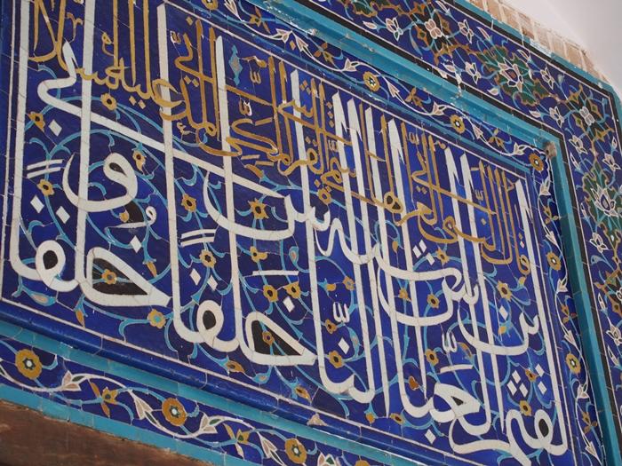 サマルカンド観光後編 でっかいモスクとたくさんのお墓、そして蘇ったサマルカンド・ペーパー (28)