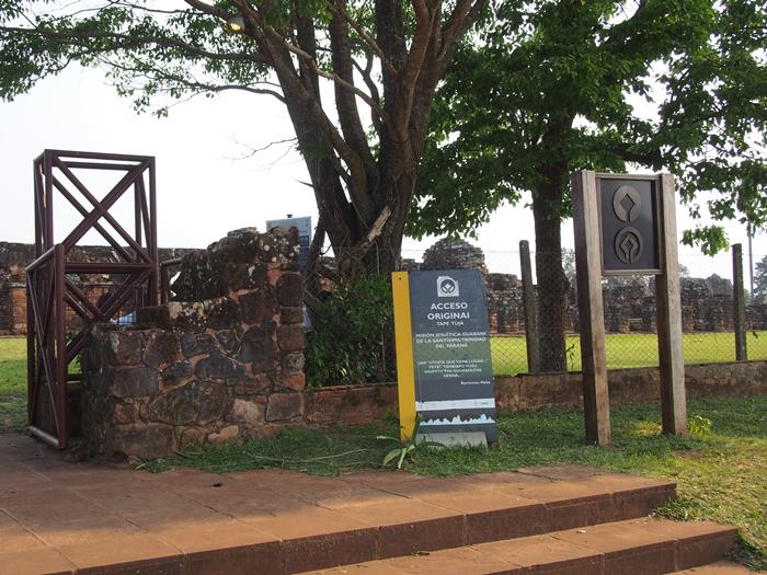 世界遺産を独り占め!パラグアイ唯一の世界遺産 トリニダー遺跡 (21)
