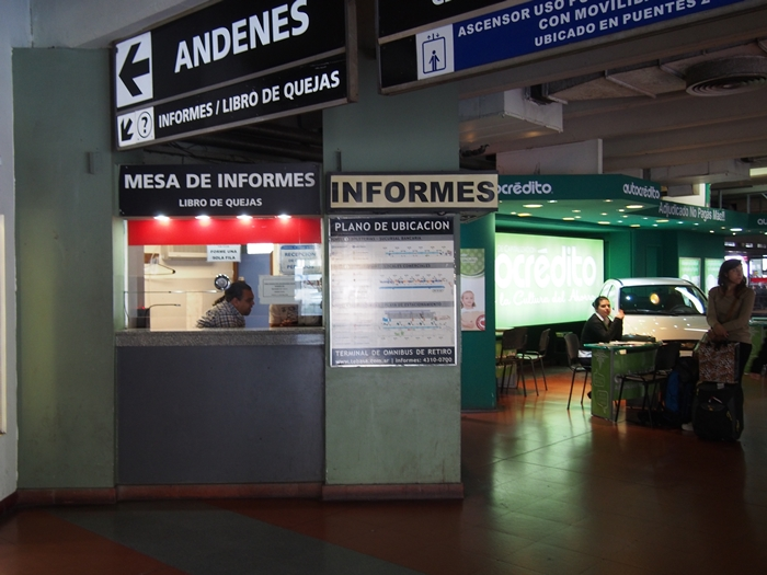 【移動情報】ブエノスアイレス/アルゼンチンからエンカルナシオン/パラグアイ (17)