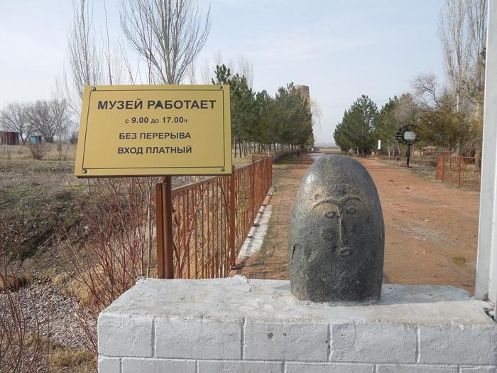 ブラナの塔とバラサグン遺跡、そして三蔵法師の足跡に触れるアク・ベシム遺跡 (1)