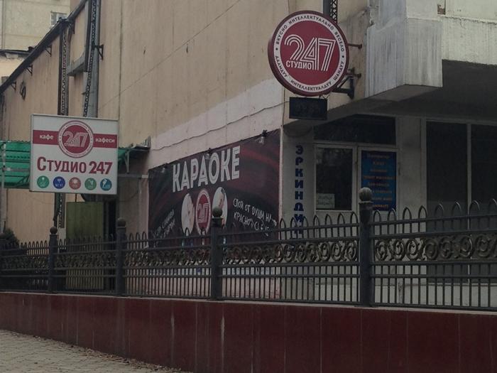 ゆるゆるビシュケク生活 町歩きと買い物 まさかの恋チュン!? (10)