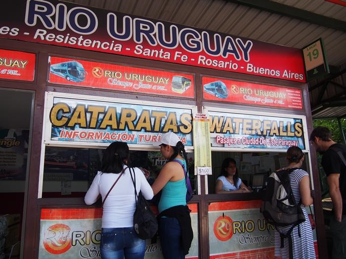世界遺産のイグアスの滝、まずはアルゼンチン側~悪魔の喉笛迫力ありすぎます~  (5)