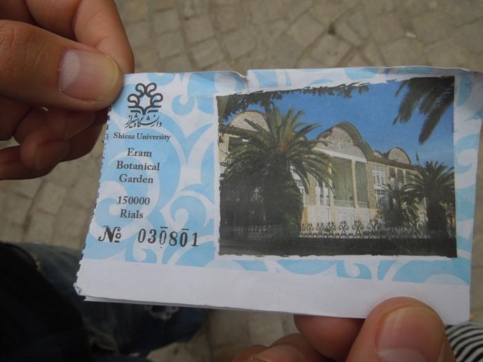 世界遺産より印象に残ったマスジェデ・ナスィーロル・モスク、別名ピンク・モスク。 (4)