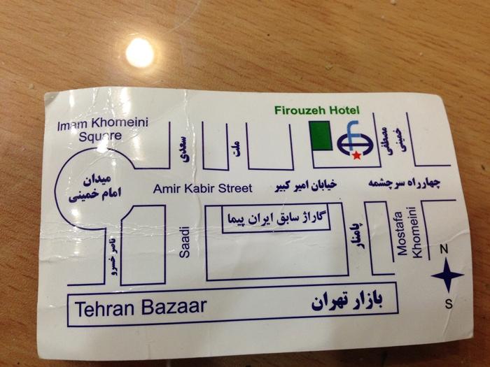 ドクロの女神と星条旗の銃。イラン革命の爪痕が残るテヘランの旧アメリカ大使館! (2)