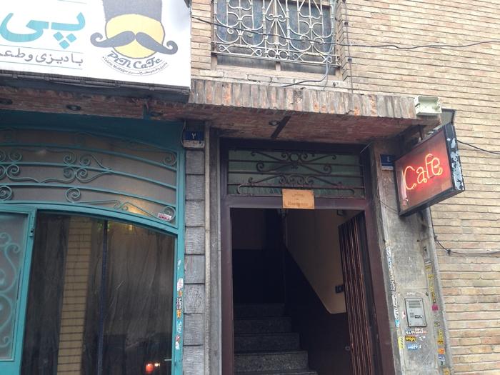 ドクロの女神と星条旗の銃。イラン革命の爪痕が残るテヘランの旧アメリカ大使館! (6)