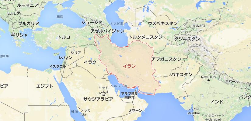 イランの旅 まとめ