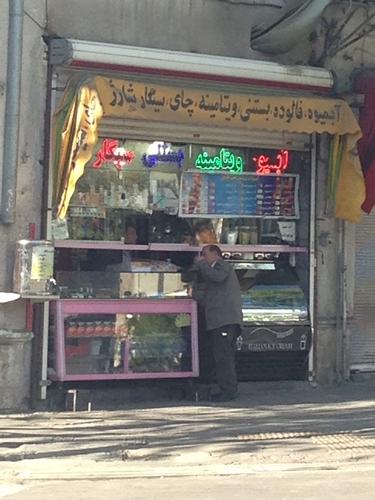 ドクロの女神と星条旗の銃。イラン革命の爪痕が残るテヘランの旧アメリカ大使館! (13)