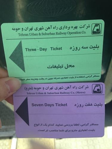 ドクロの女神と星条旗の銃。イラン革命の爪痕が残るテヘランの旧アメリカ大使館! (12)