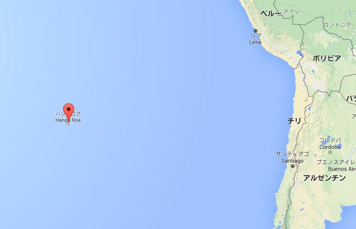 【チリ12】イースター島 準備編1 イースター島行きの航空券を安く買う方法 (3)