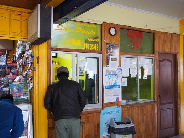 【チリ05 移動&宿情報】アウストラル街道を北へ、北へ Part2~コジャイケからチプエルト・シスネス (4)