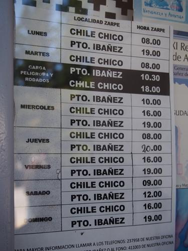 【チリ01 移動&宿情報】ブエノスアイレス アルゼンチンからマーブルカテドラル チリ (23)