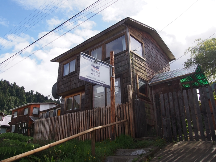 【チリ06 移動&宿情報】アウストラル街道を北へ、北へ Part3~プエルト・シスネスからカストロ チロエ島 (17)