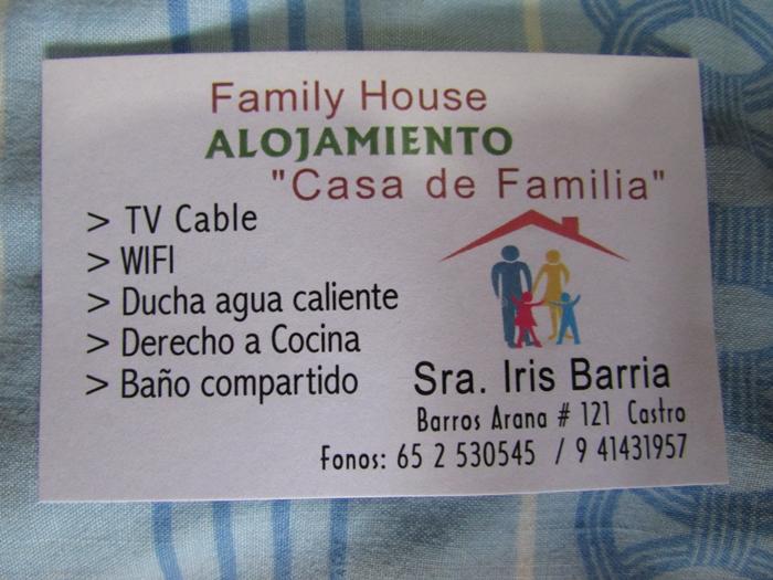 【チリ06 移動&宿情報】アウストラル街道を北へ、北へ Part3~プエルト・シスネスからカストロ チロエ島 (22)