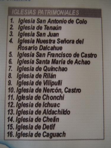 【チリ08 世界遺産】カラフルなカストロ(チロエ島)の町歩き (24)