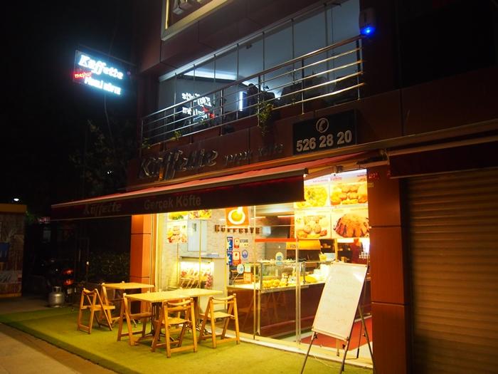 【トルコ04 食情報】世界三大料理のトルコ料理をイスタンブールで食す! (1)