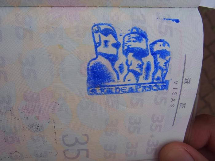 【チリ19】イースター島のお土産情報♪ (22)