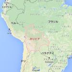 【ボリビア09】ボリビアの旅 まとめ