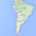 【チリ23】チリの旅 まとめ