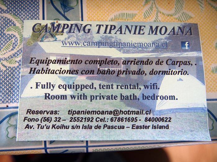 【チリ21 宿情報】イースター島のキャンプ場「CAMPING TIPANIE MOANA」 (1)