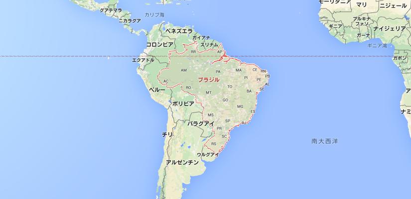 【ブラジル08】ブラジルの旅 まとめ