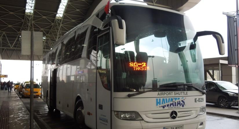 【トルコ06】サビハ・ギョクチェン空港へのアクセス