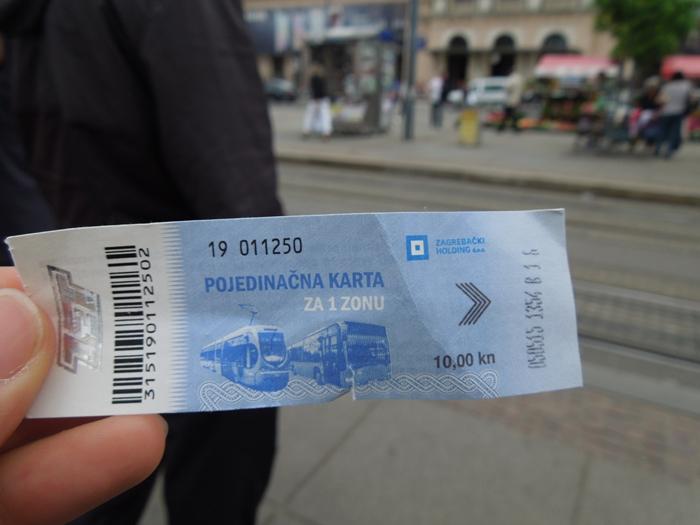 【クロアチア01】ザグレブ街歩き (4)