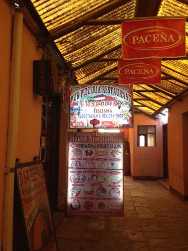 【ボリビア03】ウユニの食事、宿、旅行会社情報 (7)
