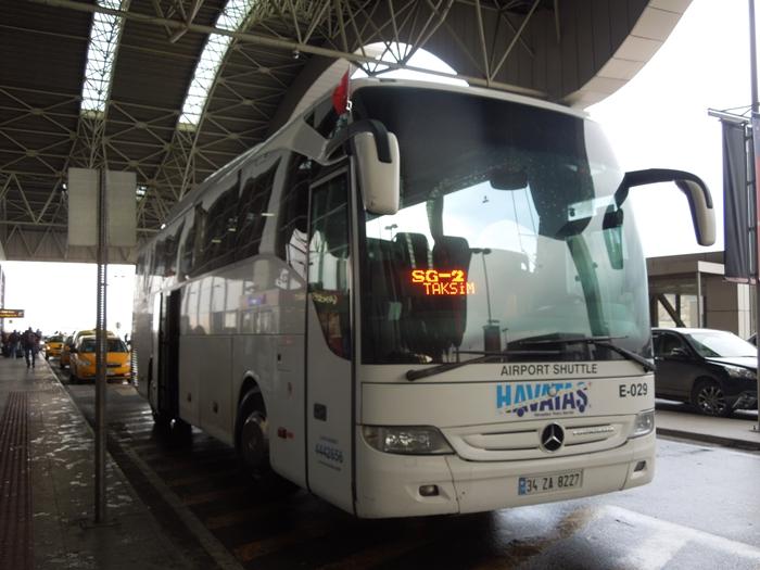 【トルコ06】サビハ・ギョクチェン空港へのアクセス (1)