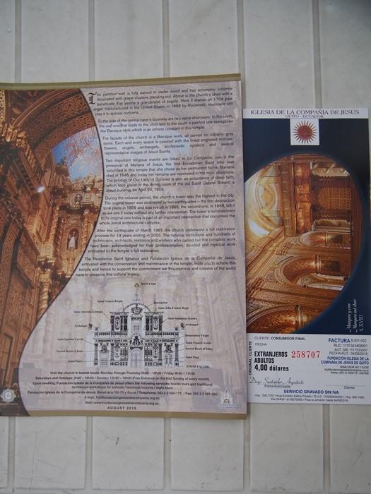【エクアドル13】世界で初めての世界遺産 キト旧市街で街歩き♪ (32)