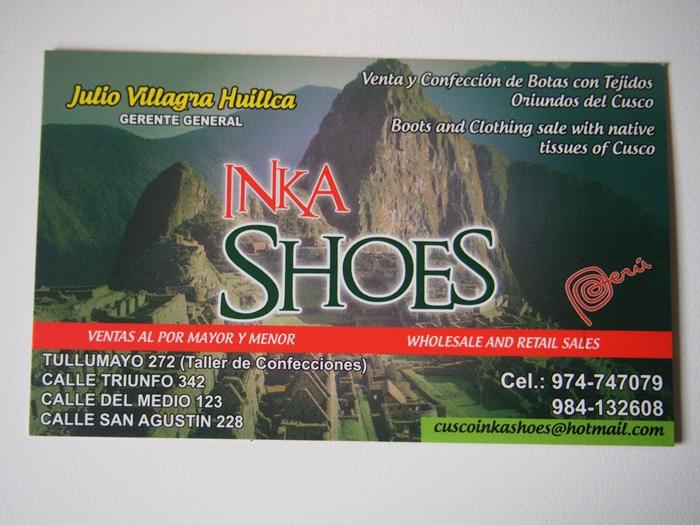 【ペルー14】クスコで自分だけの靴を作ってもらおう! (12)
