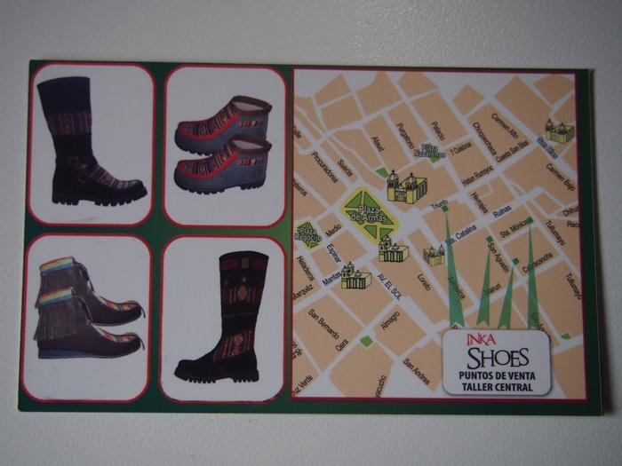 【ペルー14】クスコで自分だけの靴を作ってもらおう! (13)