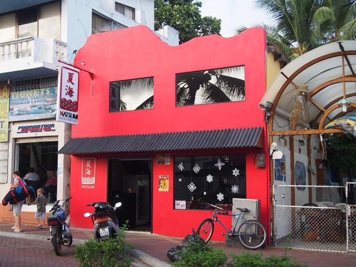 【エクアドル04】プエルト・アヨラサンタクルス島の宿、レストラン、移動情報などあれこれ ガラパゴスPart3 (20)