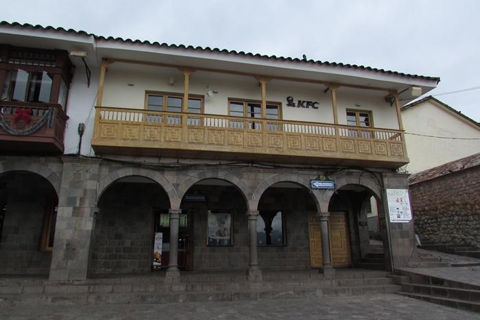 【ペルー09 世界遺産】石畳みの世界遺産クスコ町歩き (3)