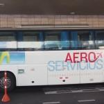 【エクアドル15】キトの空港への行き方と、空港泊情報