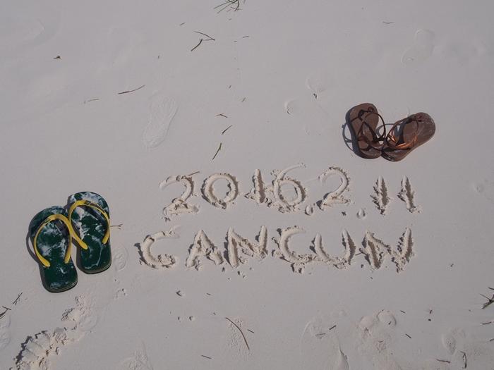 【メキシコ02】まだまだ寒い2月初旬のカンクン・ビーチ。お土産情報も。 (11)