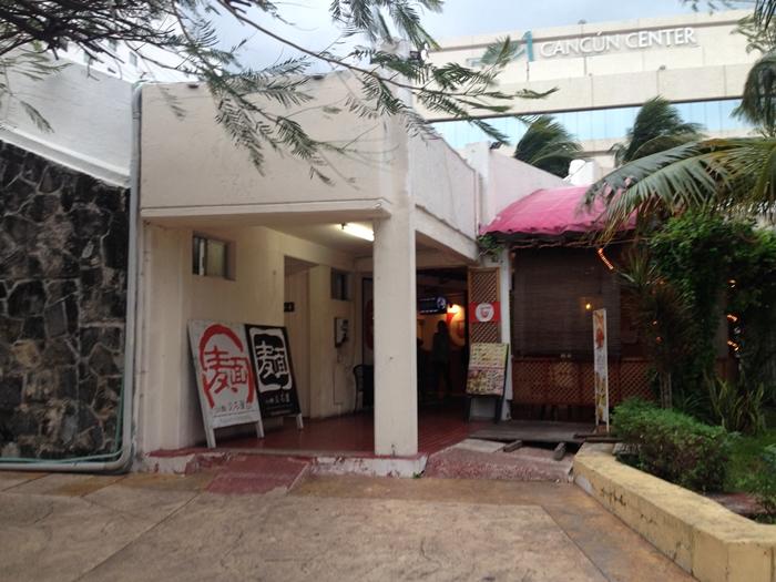【メキシコ04】カンクンの美味しいラーメン屋日本食レストラン「らあ麺火ろ屋」 (2)