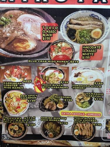 【メキシコ04】カンクンの美味しいラーメン屋日本食レストラン「らあ麺火ろ屋」 (4)