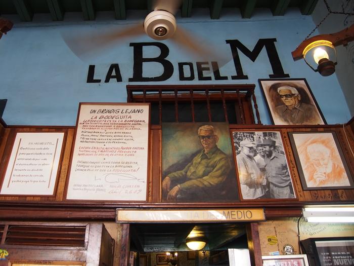 【キューバ05】ハバナでバー巡り!La Bodeguita del MedioとBAR OKINAWA (13)