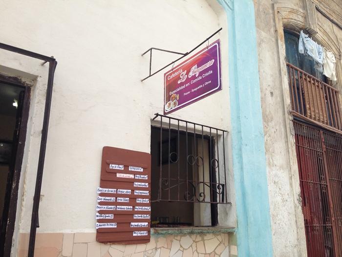 【キューバ14】ハバナで食べた数少ない美味しいもの。。中華レストラン「天壇」 (3)