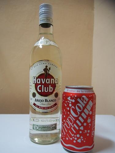 【キューバ14】キューバの旅 費用、日程などまとめ (9)